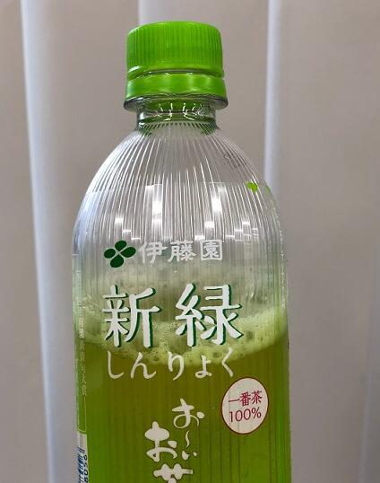 伊藤園のお茶の新緑