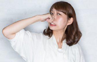 臭いを発する場所、原因を抑えて体臭予防!